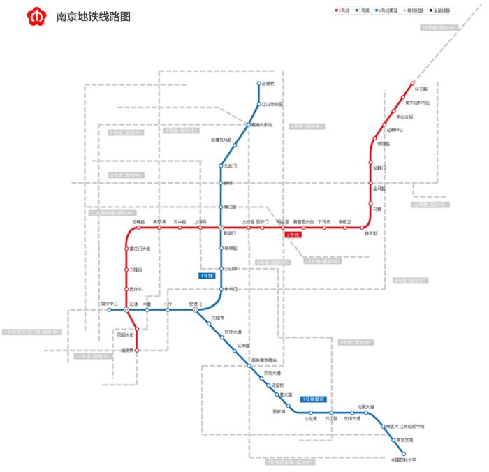 南京地铁11号线站点图 南京地铁13号线站点图 南京地铁12号线站点图